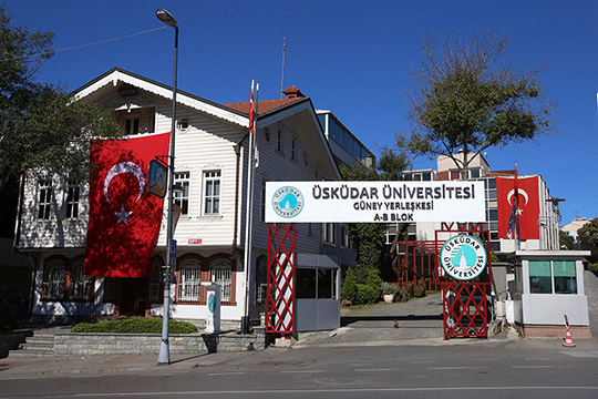 Altunizade South Campus 1.jpg