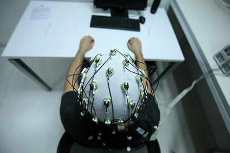 Nöroteknoloji ve Biyoinformatik Laboratuvarı