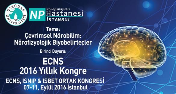 ECNS2016